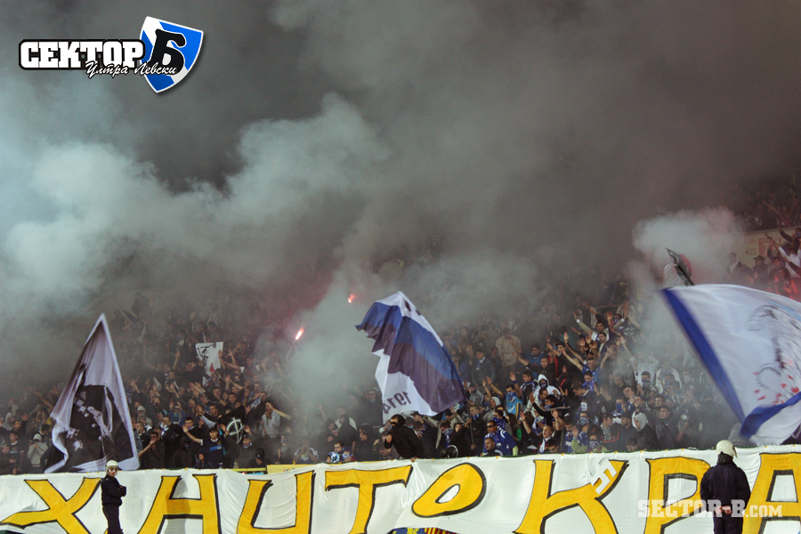 Ultras Choreos (Pyro, Flags, Smokes) - Page 6 Opt1321431149a